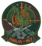 HMLA167subdued