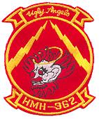 HMH362old