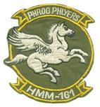 HMM161PHROGPHLYERS
