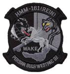 HMM161REINPERSIANGULF