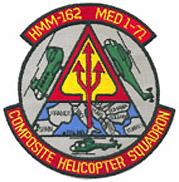 HMM162MED1-71