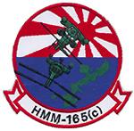 HMM165C