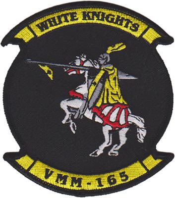 VMM-165PATCH