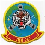 vmm-262-flying-tigers-patch