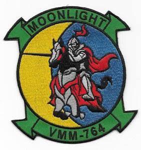vmm-764patch1b