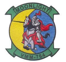 vmm-764patch1c