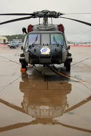 HH-60H 1a