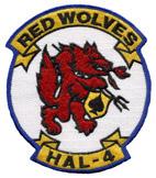 HAL Squadron Patches